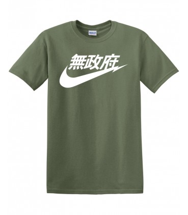 Anarchy Air Japan Tshirt Kaki
