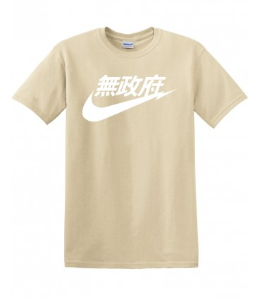 Anarchy Air Japan Tee Sand