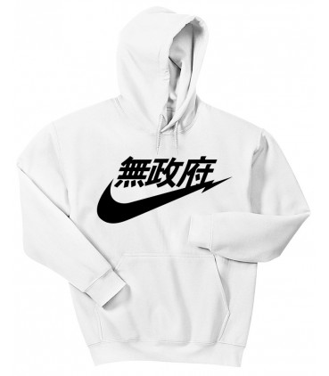 Anarchy Air Japan Hoodie Sweatshirt White