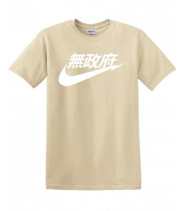 Anarchy Air Japan Tshirt Beige